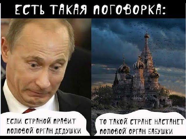 У Кремля надежды больше нет