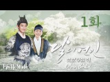 EXO-minific Moon Lovers ep.1 l ChanBaek CC SUB THENGBRAZILSPANINDO