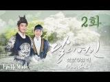 EXO-minific Moon Lovers ep.2 l Chanbaek (THENGINDOSPANPTFRRUVIET)