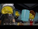 LEGO CITY Undercover - анонсирующий трейлер