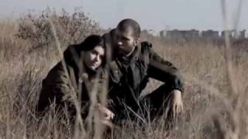Песня группы Зверобой «Мальчики и девочки» из альбома Война за мир