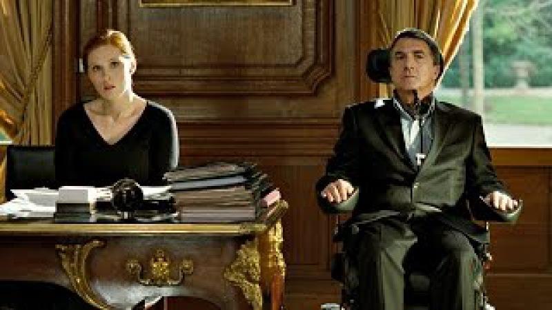 Дрисс приходит на собеседование в дом Филиппа. 11 Неприкасаемые. 2011.