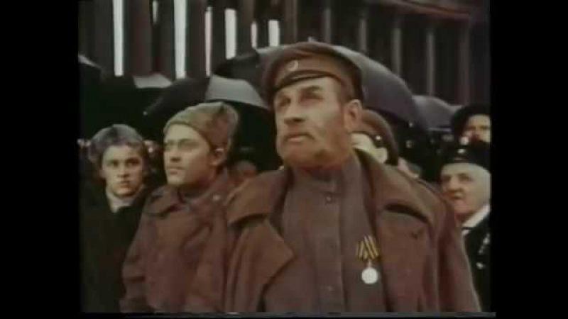 В дни Октября - Ленфильм (1958)