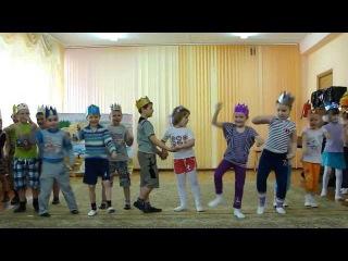 Танец на песню в исполнении Витаса Всё могут короли