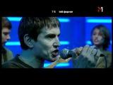 7Б - Песни мои Tvой формат М1, 2003.04.04