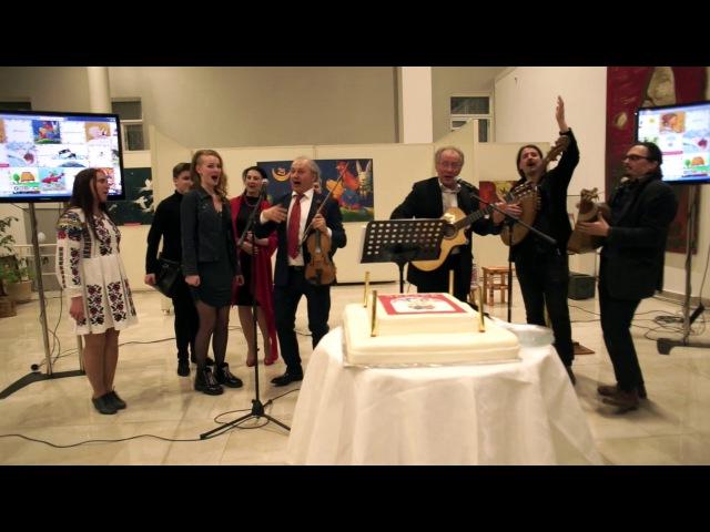 Гімн видавництва «А-БА-БА-ГА-ЛА-МА-ГА» на святкуванні її 25-річчя