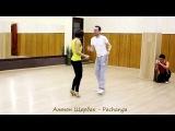 Anton Shcherbak &amp Anna Zviagina Pachanga