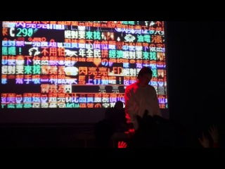 TOMMY CASH special rave set 18/02/17 MOSCOW arti hall 1
