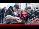 AMAZING Street musician One by Morf Street Talent London Street Music