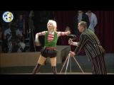 GOLDEN TRICK 2011 - Пджак на двох - Акробати-ексцентрики - Наталя Рукола Юрй Волк...