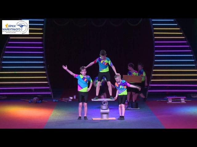 «Зірки Майбутнього 2015» - Шарі Варі «Веселі бешкетники» студія «Арлекіно», Гімна...