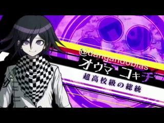 Kokichi Ouma (v: Hiro Shimono) voice compilation from Danganronpa V3: Killing Harmony