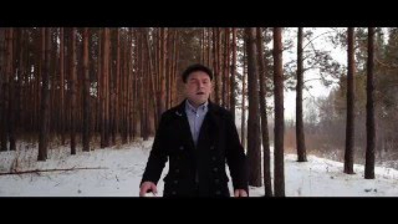 Кирилл Спящев Пройдут года автор Иван Кучин