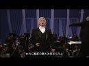 Dmitri Hvorostovsky - O vin, dissipe la tristesse Japan 2005 HD