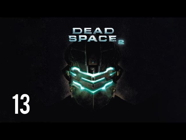 Прохождение Dead Space 2 (живой коммент от alexander.plav) Ч. 13