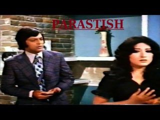 PARASTISH - NADEEM, MUMTAZ, WAHEED MURAD & DEEBA - OFFICIAL PAKISTANI MOVIE