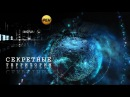 Секретные территории Нити Вселенной