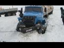 Взаимовыручка водителей дальнобойщиков на Крайнего Севера России Mutual RUSSIAN drivers