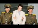 Американский студент Отто Уормбир скончался по возвращении из тюрьмы КНДР (новости)