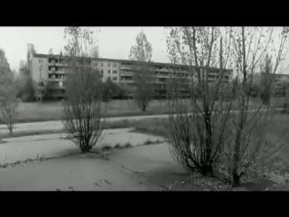 Чернобыль. Свидетели и очевидцы: как это было.