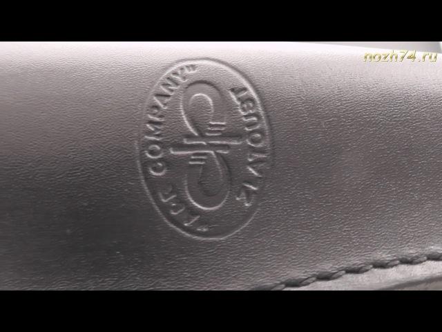 Нож Следопыт (Наборная кожа, 110Х18М-ШД) - nozh74.ru