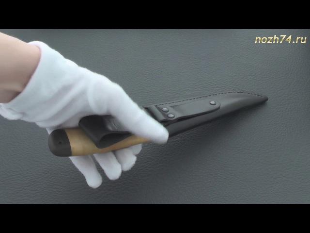 Нож Барибал (Кап березовый, 110Х18М-ШД) - nozh74.ru