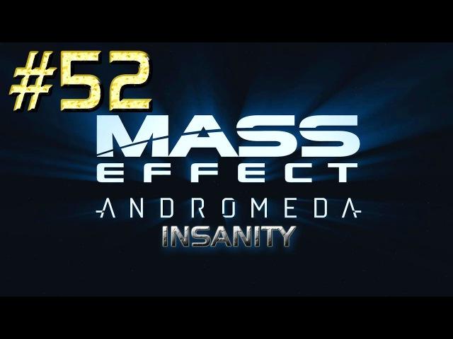 Mass Effect: Andromeda™ ► Спрыгнуть со сковородки ► Прохождение 52