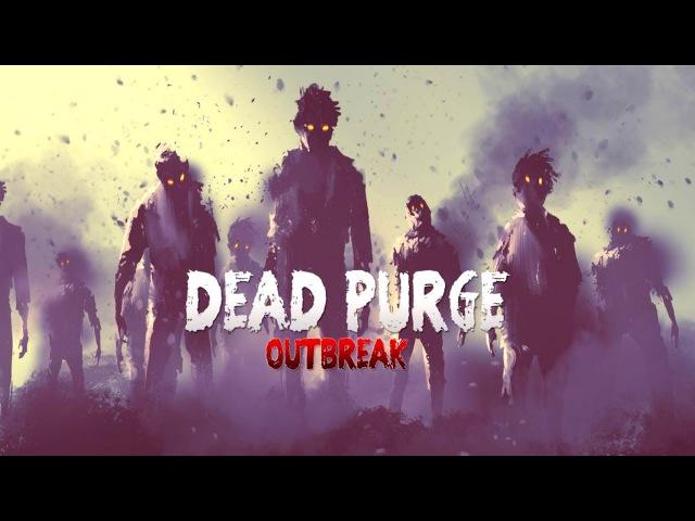 Dead Purge: Outbreak™ ► Заценим...