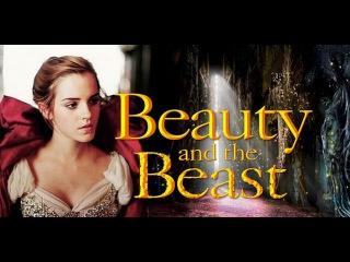 Красавица и чудовище 2017 Дата выхода Beauty and the Beast