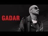 GADAR - Не плачь AUDIO