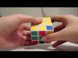 Как собрать кубик рубик 3 на 3 №2