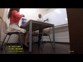 SCOP-191 Black English Teacher