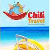 Туристическое агентство CHILI TRAVEL