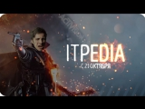 itpedia battlefield 1