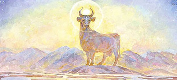 Богиня — Корова Земун