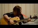 Лина Кальм - Dream on (Aerosmith cover)
