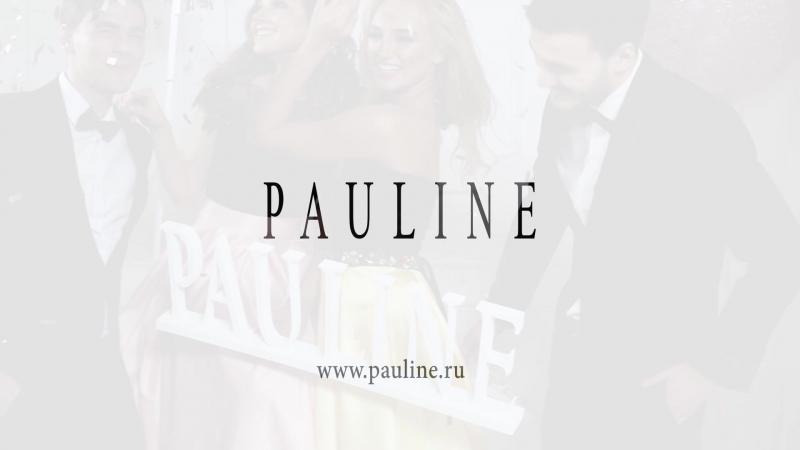 Maria Zasorina, Roman Karimov, Maria Stupina and Gleb Aseev for Pauline Brand