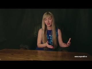 Техника орального секса