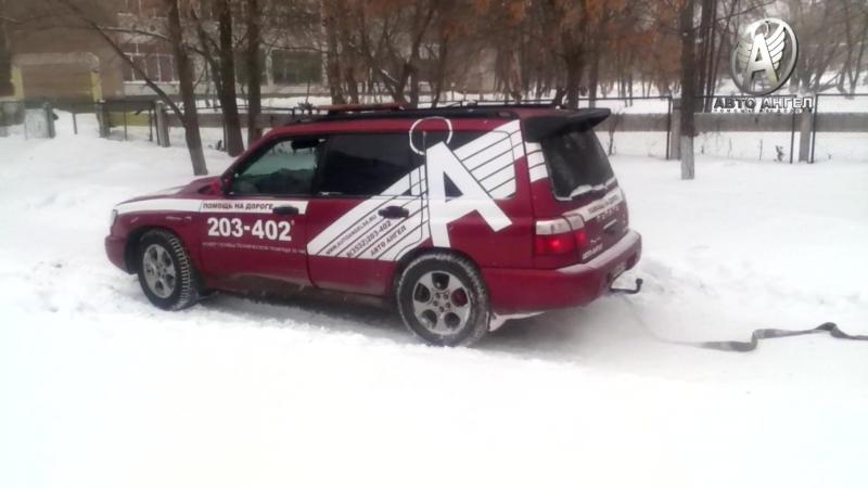 Авто Ангел-Помощь на дороге Оренбург