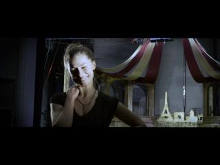 Теодора приглашает на мюзикл «Принцесса цирка»