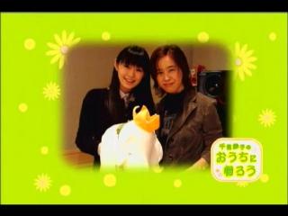 Saeko Chiba's Lets Go Home - Guest: Yuki Kajiura