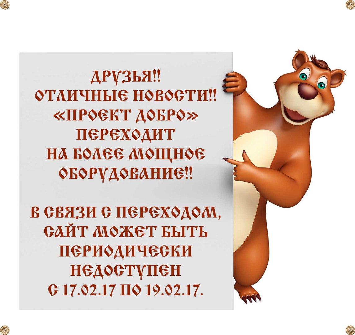 Недельный отчет 13.02.17 по 19.02.17. Профит: