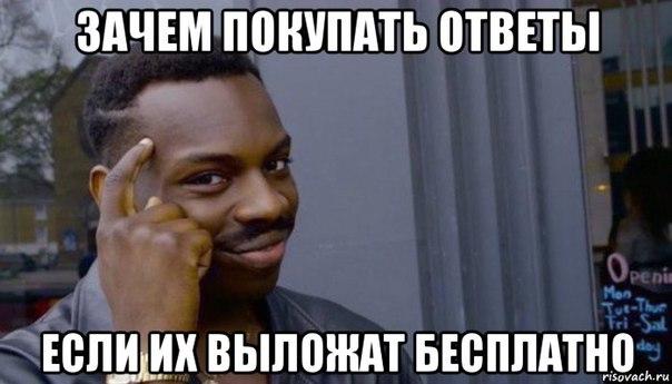 Фото №456239031 со страницы Ярослава Ильиных