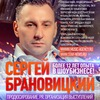 Студия Звукозаписи в Москве. Написание песен.
