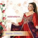 Николаева Людмила - Белая верба