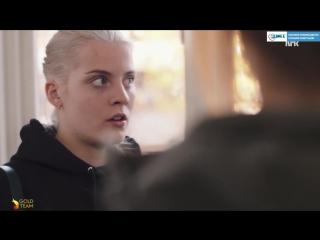 Skam 1 сезон, 7 серия