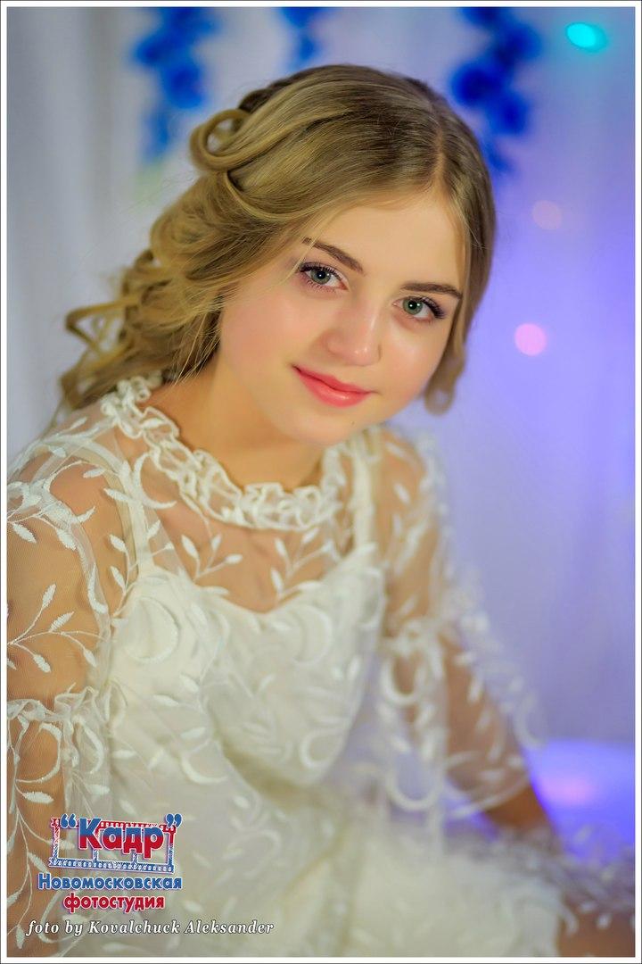 Sofya Fisenko  - Page 7 IqrUVztsHPI