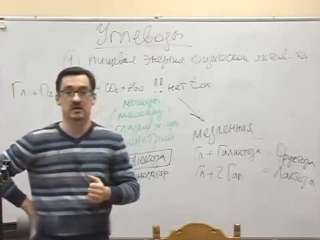 5 Технологии здоровья #5 Константин Борисович Заболотный