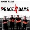 24/09 Peace Days в Королёве