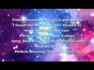 Devi Prayer ♥ Hymn to the Divine Mother Akasha ♥ Music by Craig Pruess and Ananda Devi